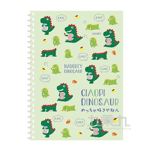 25K雙線圈(生活綠)筆記-俏皮恐龍 PN25001-03