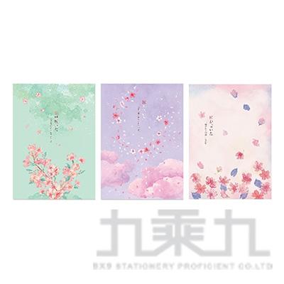 A5定頁筆記本-30張/櫻之日 SA-10213-25