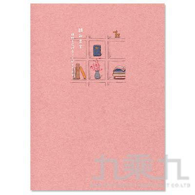 16K定頁筆記本(橫線)-書架粉 SS-10025-A286
