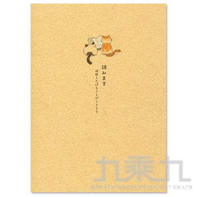 16K定頁筆記本(橫線)-閱讀貓牛皮 SS-10025-A287
