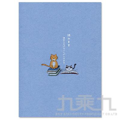16K定頁筆記本(橫線)-閱讀貓藍 SS-10025-A288