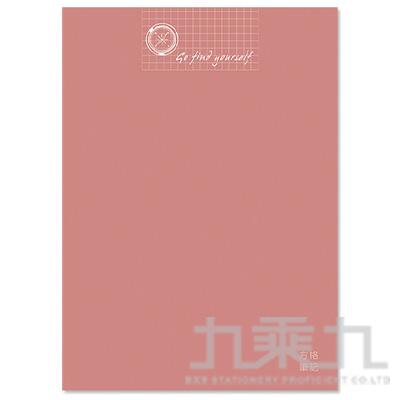 16K定頁筆記本(方格)-尋找珊瑚紅 SS-10025-A299