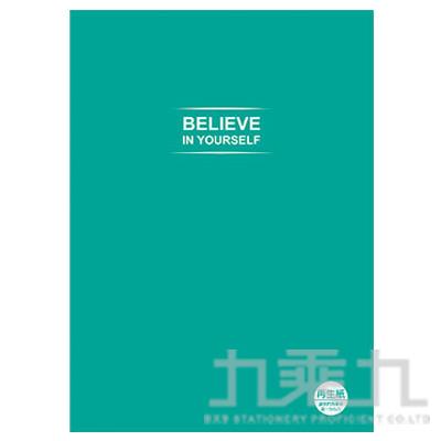 16K橫線定頁筆記本(再生紙/綠)
