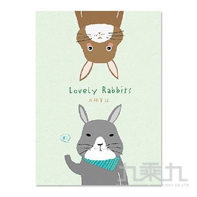16K定頁筆記本(大格)-可愛兔子 SS-10025-A309