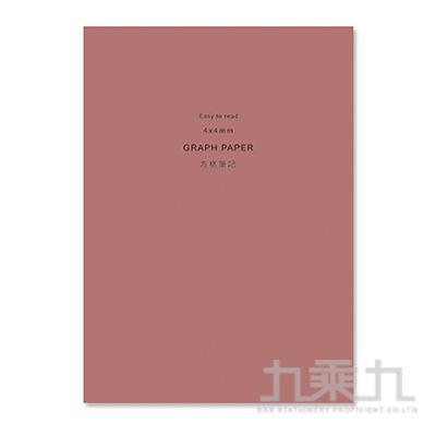 16K定頁筆記本(方格)-磚紅