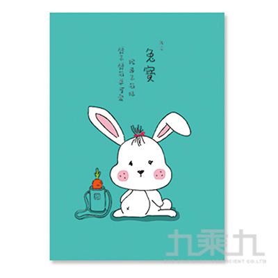 A5定頁筆記本(橫線)-兔寶 SS-10160-04