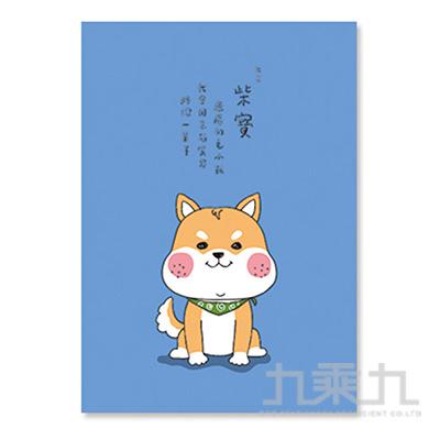 A5定頁筆記本(橫線)-柴寶 SS-10160-05