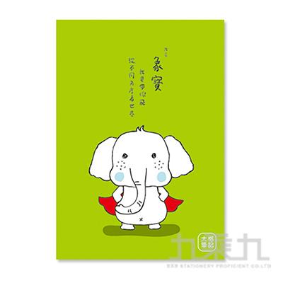 A5定頁筆記本(大格)-象寶超人 SS-10162-01