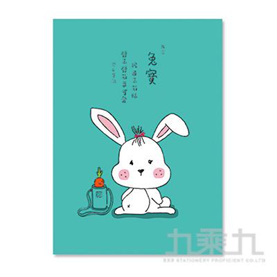 16K定頁筆記本(空白)-兔寶 SS-10025-A323