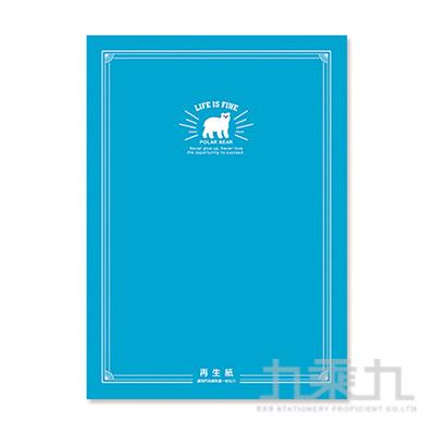 16K定頁筆記本(再生紙/橫線)淺藍  SS-10025-A341