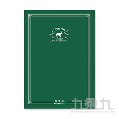16K定頁筆記本(再生紙/橫線)綠  SS-10025-A342