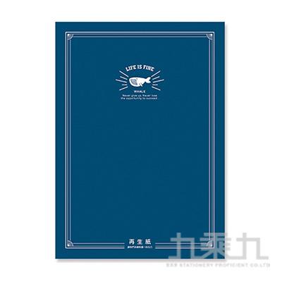 16K定頁筆記本(再生紙/橫線)深藍  SS-10025-A344
