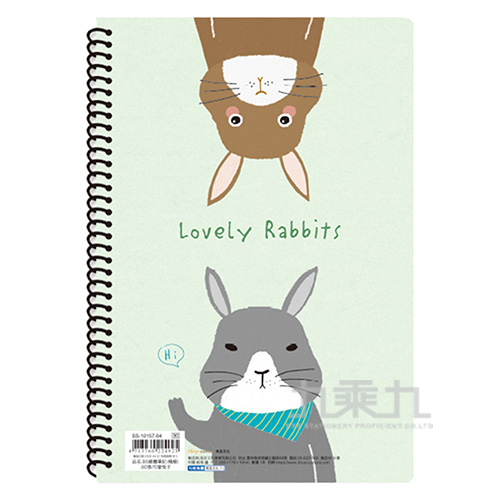 B5線圈筆記(橫線)-80張/可愛兔子