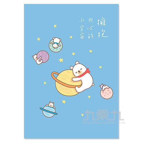 A5定頁筆記(橫線)-白熊星球 SS-15001-02