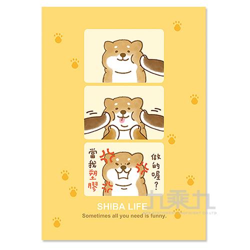 A5定頁筆記(橫線)-麻糬柴犬 SS-15001-05