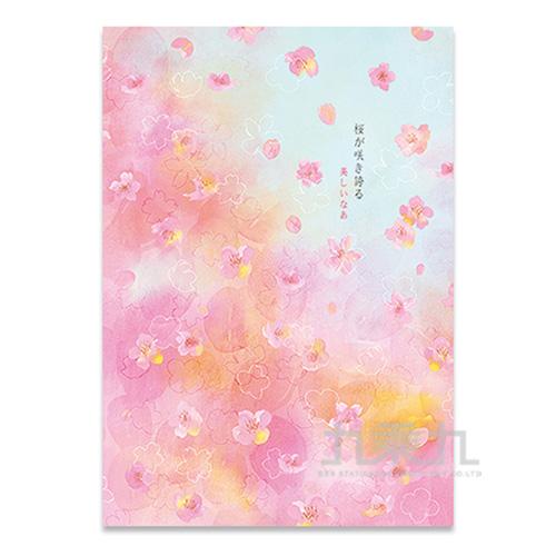 16K定頁筆記-30張/櫻漫舞 SA-10316-02