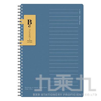 BeMyself18K附書籤線圈橫格-藍