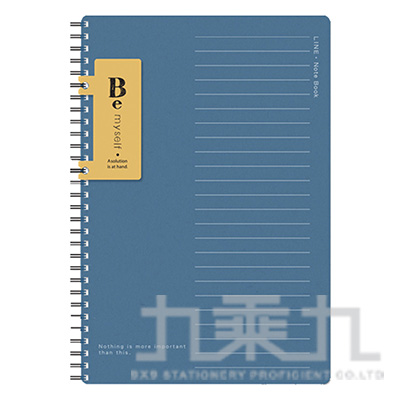 BeMyself25K附書籤線圈橫格-藍