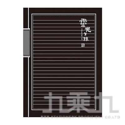 文青16K定頁筆記-靈光乍線(黑) JN-16142B