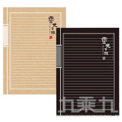 文青25K定頁筆記-靈光乍線(黑) JN-25142B