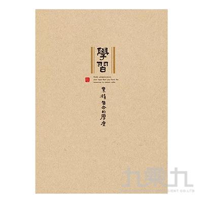 文青25K厚本定頁-學習(牛)