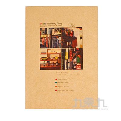 攝影牛皮紙25k空白固頁筆記本LW-7820B