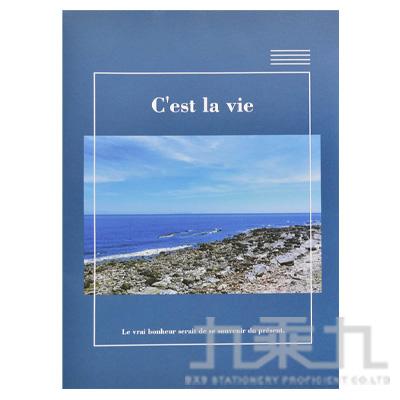 玩美攝影16K橫線固頁筆記本(藍) LW-A2070A