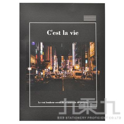玩美攝影16K橫線固頁筆記本(黑) LW-A2070B