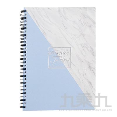 大理石撞色25K厚版橫線固頁筆記本-藍 DK-6267A