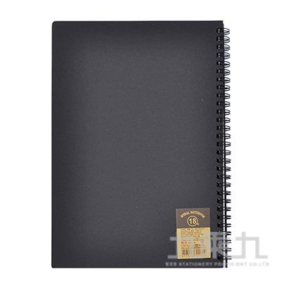 原色18K空白壓線雙線圈筆記本(黑) LW-A2168A