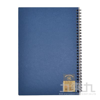 原色18K空白壓線雙線圈筆記本(深海藍) LW-A2168C