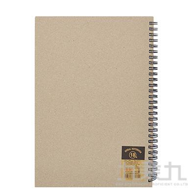 原色18K空白壓線雙線圈筆記本(灰)  LW-A2168D