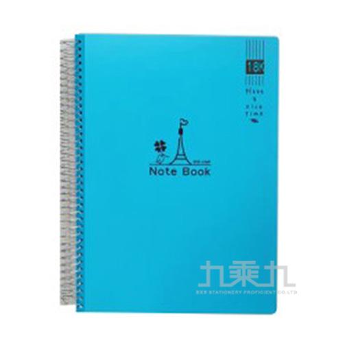 18K 150入活頁筆記(藍)