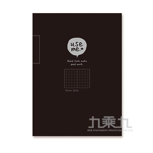 USE ME加厚16K方眼定頁筆記-黑 SN-16463C