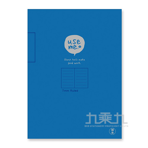 USE ME加厚25K橫罫定頁筆記-藍 SN-25462B