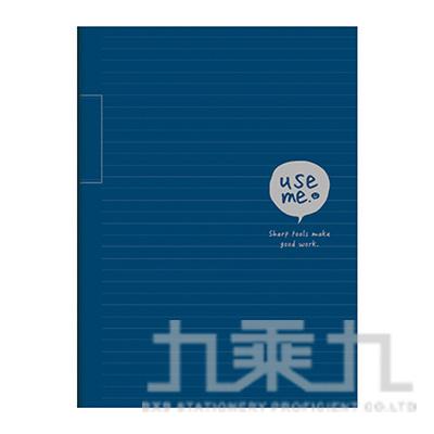 USE ME16K厚本橫罫定頁筆記-藍