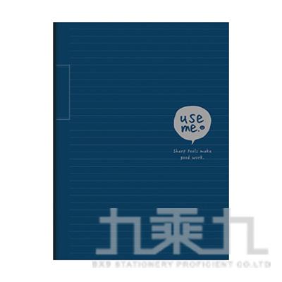 USE ME 25K方眼定頁筆記(藍)