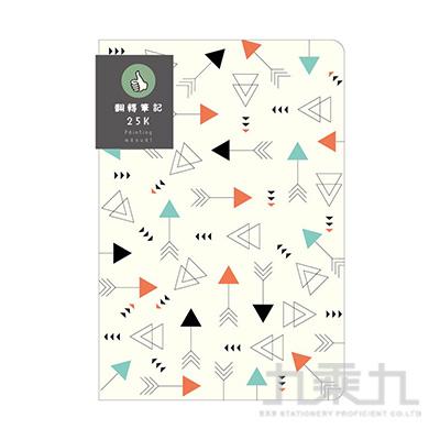 25K(三角協奏)雙面翻轉筆記-簡單生活 CB-2528B