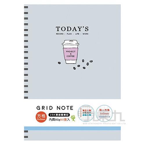 25K雙線圈方格筆記(灰咖啡)-簡單生活 CM-2582B