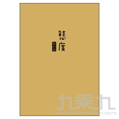 25K固頁牛皮橫線厚筆記-和風A L02-065