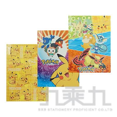 精靈寶可夢16K固頁筆記本(2) PKPN16-2