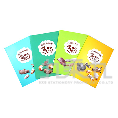 休眠動物園25K彩色筆記 SLPN45-1