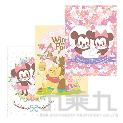 迪士尼(櫻花系)16K固頁筆記本 DFPN16-1