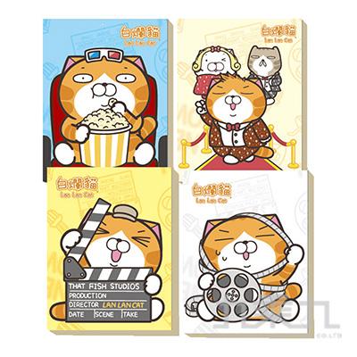白爛貓精裝空白筆記  LCPN70-1(多款隨機)