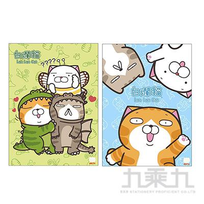 白爛貓16K橫線固頁筆記本(2) LCPN16-5