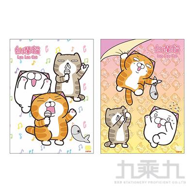白爛貓16K方格固頁筆記本(2) LCPN16-7(款式隨機)