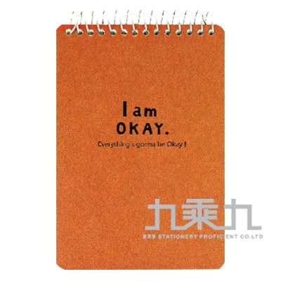 I am Okay 72K上翻筆記 橘 BN-7293A