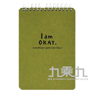 I am Okay 72K上翻筆記 綠 BN-7293B