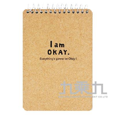I am Okay 72K上翻筆記 牛皮 BN-7293C