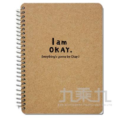 I am okay-50K側翻筆記-牛皮 BN-5293C